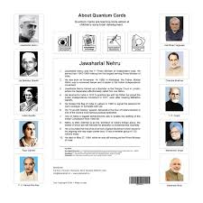 The Flag Of India Prime Ministers Of India Flashcards For Kids Quantum Cards Brainsmith