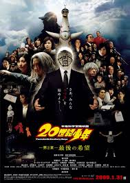 film laga jepang terbaru movie recommended japanese movies retno widyastuti
