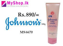 Shoo Johnson Baby baby care myshop lk sri lanka shopping website your