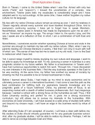 cover letter format of writing an essay format of writing an essay