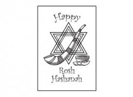 happy rosh hashanah greeting card ichild
