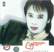 download mp3 chrisye dibatas akhir senja lirik lagu di batas akhir senja dari chrisye