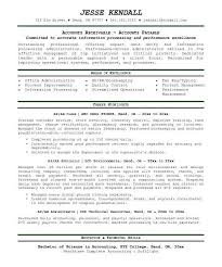 resume templates for accounts payable and receivable training download accounts payable resume haadyaooverbayresort com