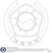 emblem of south korea coloring page free printable coloring pages