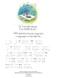 Blind Mice Mart Movie Vault 9 Best Braille Transcription Images On Pinterest Transcription