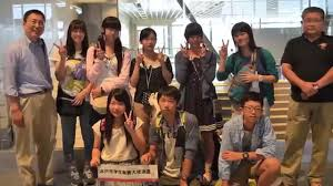 2015 sister city mito japan student visit youtube