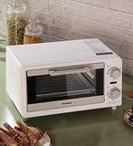 Hamilton Beach Toaster Oven 31409 Toaster Ovens U2013 Sterling Electronics