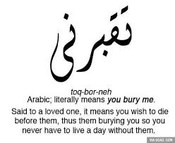 307 best arabic quotes images on pinterest english quotes heart