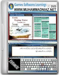 free typing full version software download urdu typing tutor free download full version