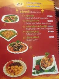 d8 cuisine vegetarian dishes picture of mingalabar myanmar restaurant