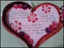 romantic birthday card ideas for him birthday decoration