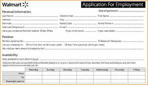 9 application form for job at a store basic job appication letter