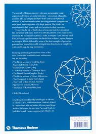 islamic geometric patterns eric broug 8601400243756 amazon com