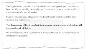 sampling of rejection letters from colleges and universities