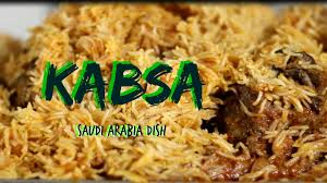 inter cuisines kabsa saudi recipe how to kabsa international cuisines