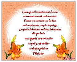 poeme felicitation mariage felicitation de mariage des fleurs