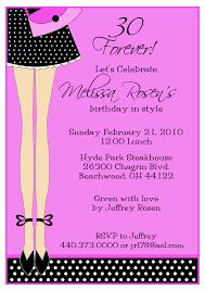 Sweet 16 Invitations Cards 16 Birthday Invitation Templates Virtren Com