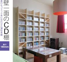 margherita rakuten global market 8 piece cd rack wall cd shelf