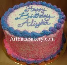 specialty u0027s birthday cake art eats bakery taylor u0027s sc