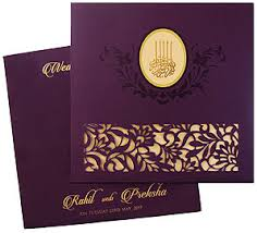 muslim wedding invitation cards muslim islamic wedding cards indian wedding invitations from