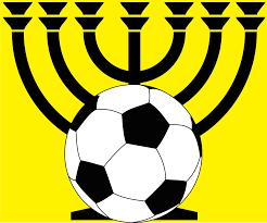 sports menorah file beitar jerusalem menorah svg wikimedia commons