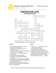 new blog 1 poetry worksheets