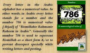 numerological value of u201c786 u201d its meaning and permissibility of