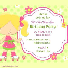 birthday invitation maker free online invitation maker 3626 and free invitation template maker