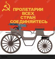 Big Red Flag Red Flag Symbol Revolution Russia Vector U0026 Photo Bigstock
