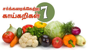 top 7 vegetables for diabetes in tamil u2013 diabetes home remedies