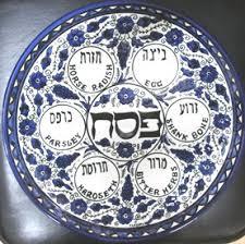sedar plates israel book shop seder plates and sets