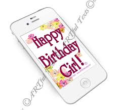 singing text message for birthday the 25 best happy birthday text message ideas on