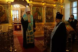 Canadian Thanksgiving 2014 His Beatitude Metropolitan Tikhon Of All America And Canada Says