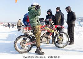 Winter Motorcycle Tires Dobryanka Stock Images Royalty Free Images U0026 Vectors Shutterstock