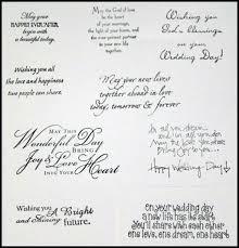 wedding card messages lovely messages for wedding cards corner cinema