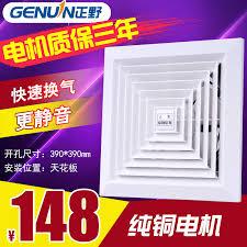 In Line Exhaust Fan Bathroom Usd 68 72 Wild Fans Ceiling Ceiling Exhaust Fan In Line Exhaust