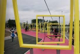 playground design published bookshop playground design industrial design