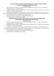 updated resume and cover letter