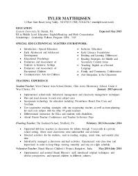 Best Resume Format For Teachers by Second Grade Teacher Resume Best Resume Collection