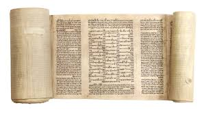 special writing paper sefer torah in a small format written by sefer torah in a small format written by hand on parchment in ashkenazi writing and special tags europe beginning of the 20th century