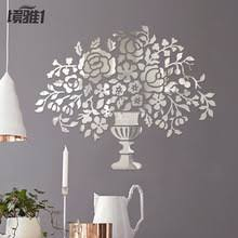 mirror tree wall decor mirror tree wall decor suppliers and