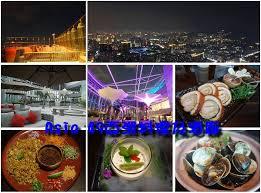 canap駸 d馗o 49亞洲料理及酒廊 mega 50新北第一高空景觀餐酒館 mega 50餐飲及