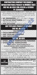 planning engineer jobs in dubai dubizzle ae for more job opening please visit our website www connectingpeople