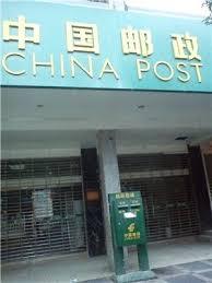 bureau de poste ouvert la nuit infos sur la poste de chine modes de transport et service de