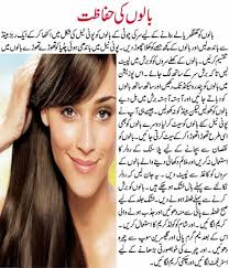 how to make hair strong beauty tips in urdu for hair of pakistan