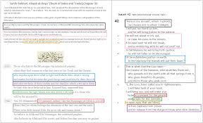 quotes from the bible justice muhammad pbuh and madinah in the bible u2013 many prophets one message