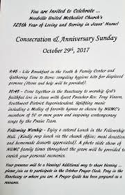 methodist prayer needville methodist needville united methodist church 125th