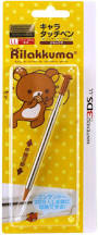 amazon 3ds games black friday 205 best ds stuff images on pinterest 3ds console video games
