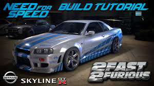 nissan skyline need for speed 2015 2 fast 2 furious brian u0027s nissan skyline