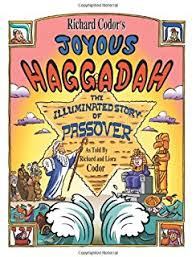 artscroll children s haggadah the artscroll children s haggadah artscroll youth shmuel blitz